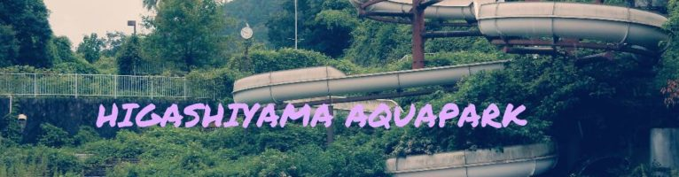 HIGASHIYAMA AQUAPARK: WELCOME TO AN ABANDONED WATERLAND