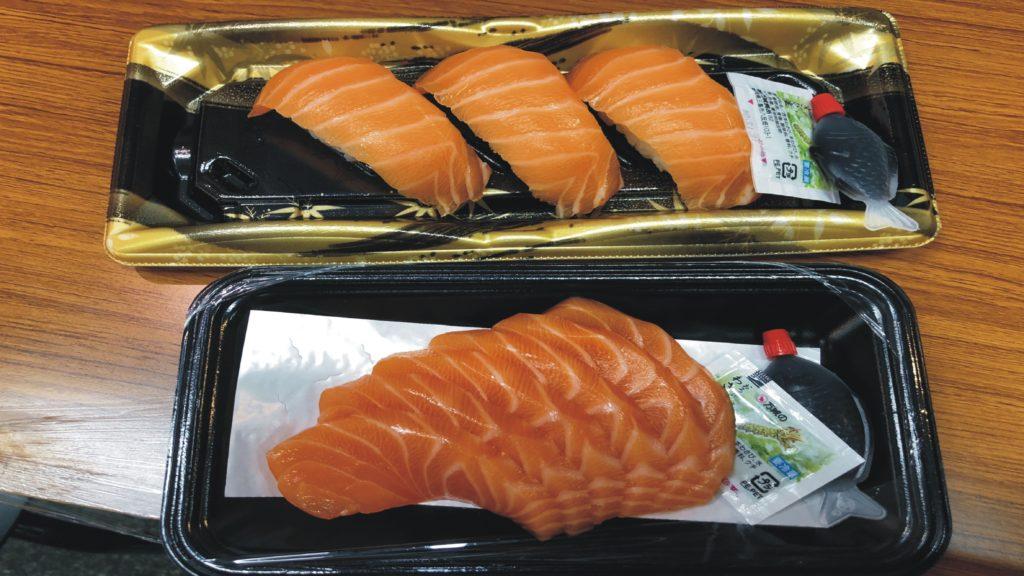 sushi e sashimi salmone