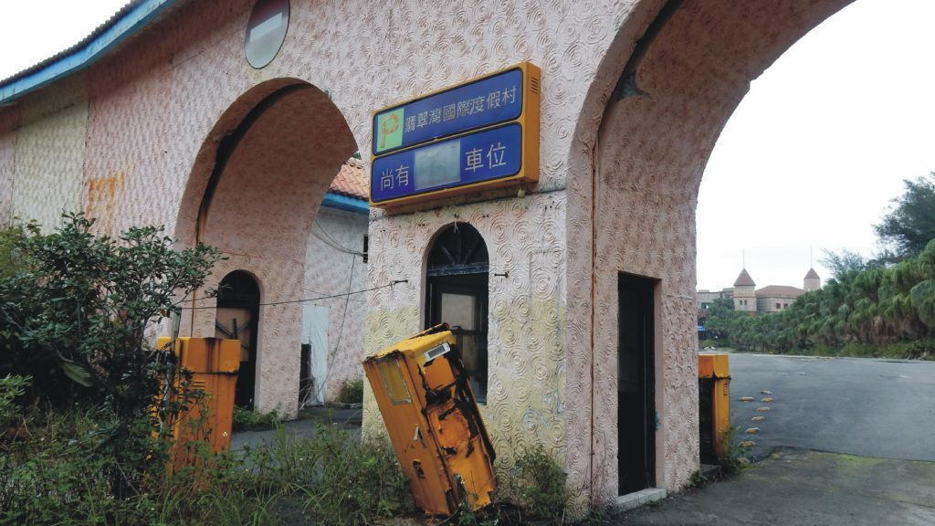 Ufo Village Entrance 2
